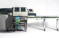 Упаковочные машины AUTOMAC